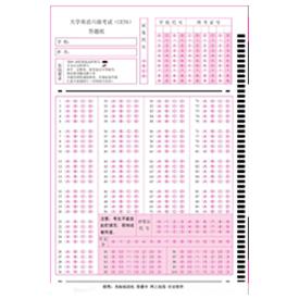 大学英语六级考试答题纸