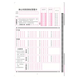英语测试答题卡