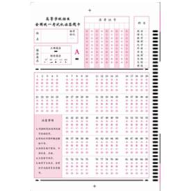 初级会计职称考试备考学习方法错误的表现