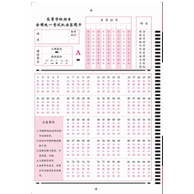 2016注册测绘师考试备考学习五条建议