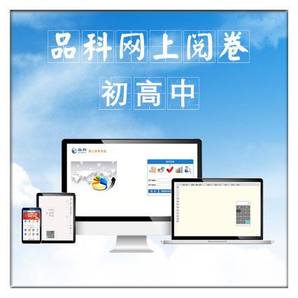 网上凯发线上娱乐系统(初高中)
